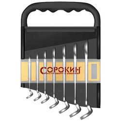 Набор ключей накидных Сорокин 1.49 (8-17мм, 7шт) Сорокин Ручной Инструмент